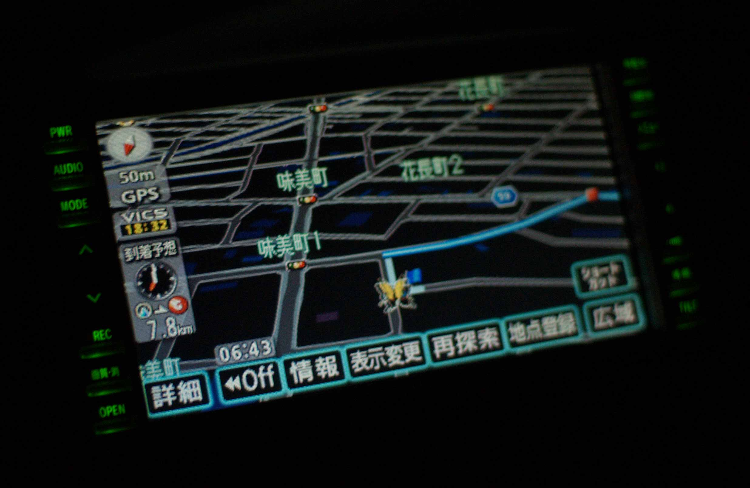 A GPS speaks your language!